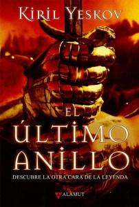 Edizione spagnola di The Last Ring Bearer
