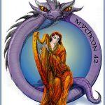 Convegno Mythcon 42