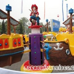 Bungee Chair For Kids Commercial Tables And Chairs Pirate Ship Sale