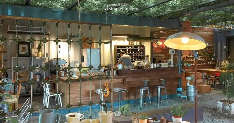 預約北海岸溫室咖啡「papa在三芝」提供手沖咖啡、甜品