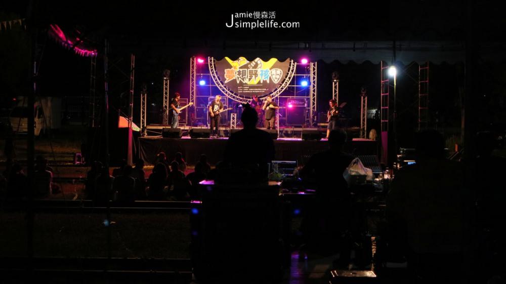 台東鐵花村 表演活動 | 台東市