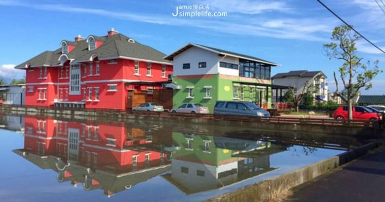 來宜蘭田野度假!冬山「米卡洛民宿」建泳池,打造歐美復古放鬆空間