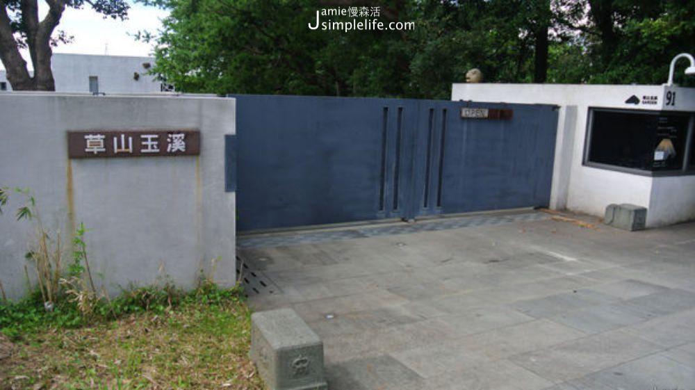 台北陽明山 草山玉溪 石雕美館門口 | 台北市士林區