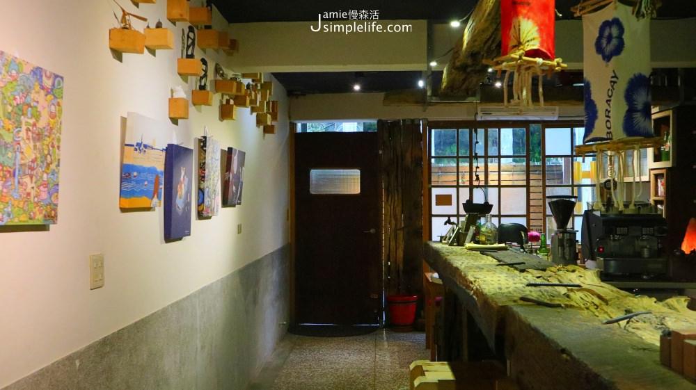 慢旅行私會館 店內吧台區   新北菁桐