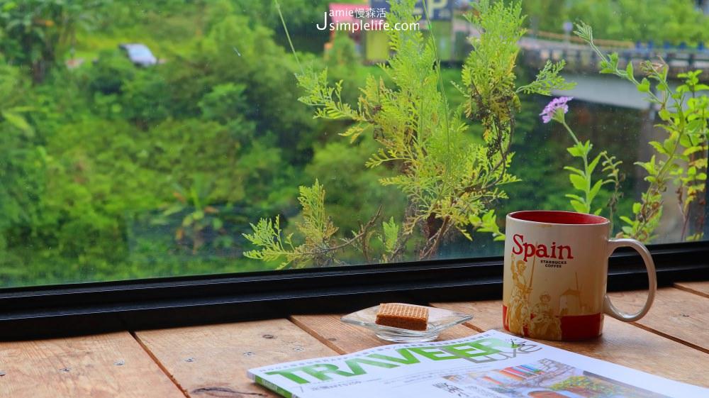 慢旅行私會館 景觀咖啡靠窗   新北菁桐