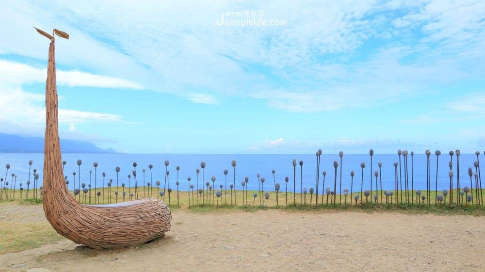 拍照打卡 伽路蘭遊憩區 地景場域   台東東海岸