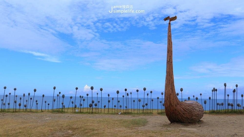 拍照打卡 伽路蘭遊憩區 裝置藝術作品   台東東海岸