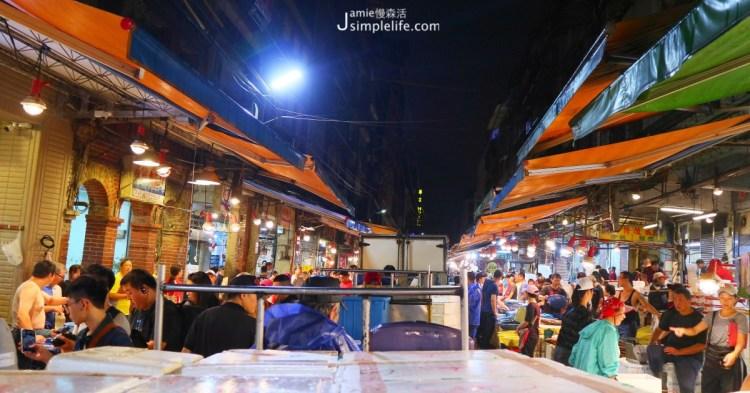 基隆夜未眠!魚市無眠漫步,廟口、夜晚街區,崁仔頂魚市糶手文化傳承