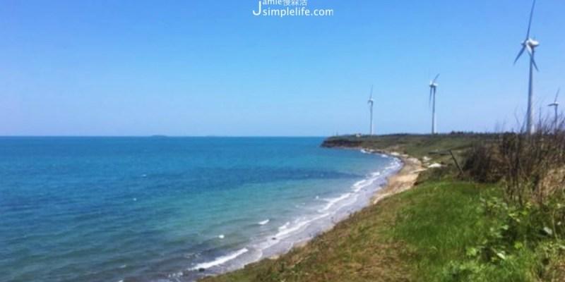 澎湖中屯 中屯風車,近距離看藍天大海與風車渲染的感動