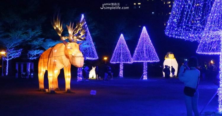 2020台灣燈會在台中,副展區「童趣樂園」文心森林公園搶先登場