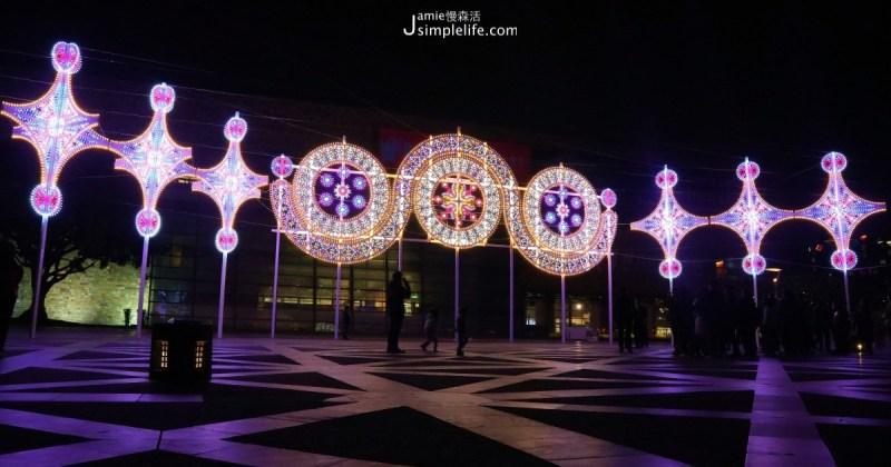 2020台灣燈會活動,同樣以光作為主題的「光之書寫-2020台灣國際光影藝術節」在2020年1月18日揭開序幕,點亮戶外光影。作為年度重要文化盛事,國際光影藝術節嘗試以藝術角度引介光,向民眾說明純粹用藝術探討光與科技結合的期待,進而翻轉對燈、光的印象碰撞出不同體認,並透過感官、聲音變化燈光互動,以其沈浸式室內展間,自在漫步體驗當代藝術書寫的美好場域。