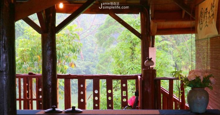 南投鹿谷|圍爐煮茶,體驗台式茶道深入了解茶文化