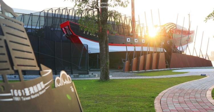 復刻台灣船!台南安平「1661台灣船園區」打造成功號,再現海上榮光
