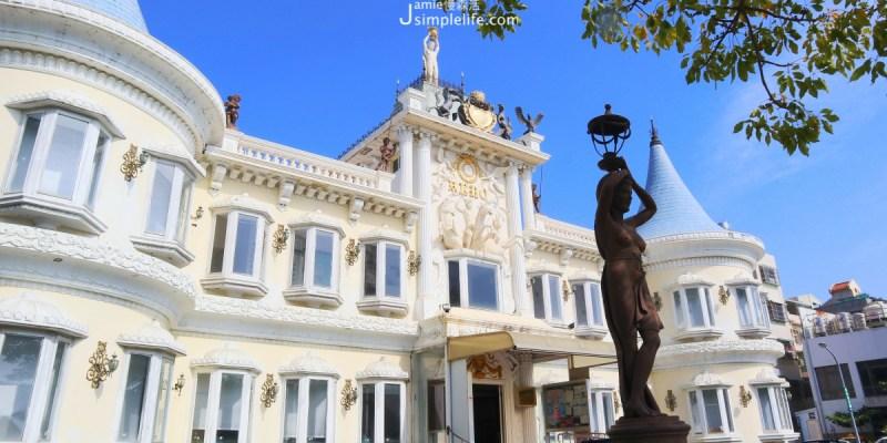 不只是美,「台南移民署」歐式風格建築,拉近與大家的距離!