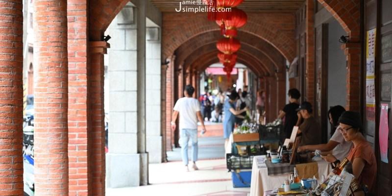 台北相機街活動:攝影同好一起拍照交流,以照片記錄大稻埕舊城溫度