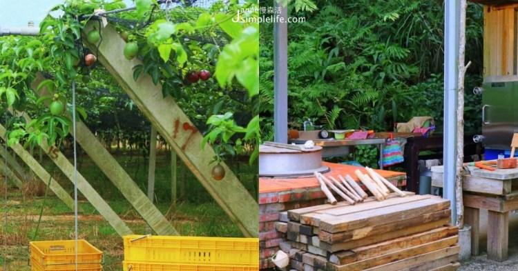 旅遊南投埔里:桃米社區有深度,好山好水的農村與生態生活