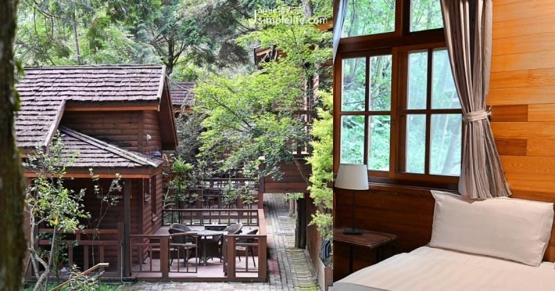 台中八仙山莊一泊二食,住宿檜木四人房享受天然森林浴