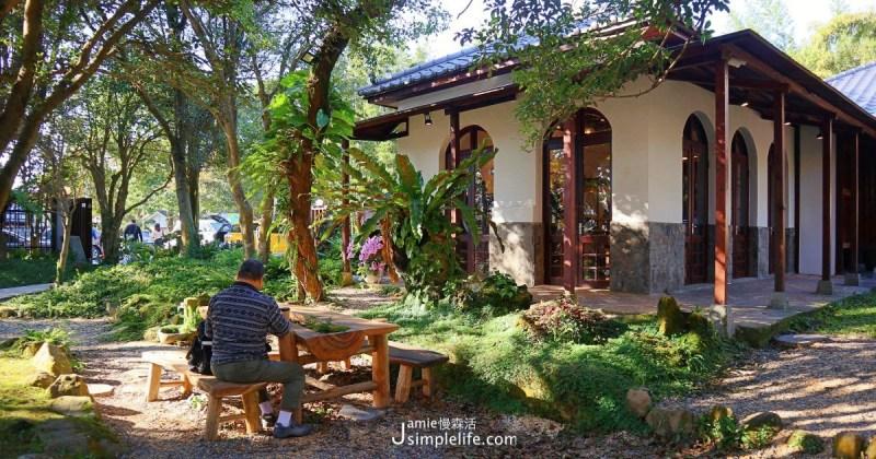 陽明山,文化大學附近,作為老房文化運動2.0首例,「豆留森林 CAMA COFFEE ROASTERS」將原台灣省政府「農林廳林業試驗所轄管廳舍」,經過修復改造,保留老宅歷史風貌保,也在庭園增設旅人可以慢慢逗留,有綠樹、竹林環抱的靜幽舒服環境。