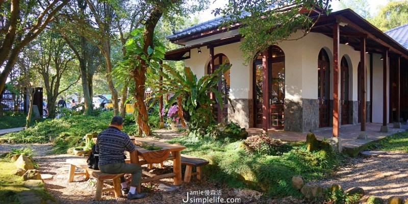 陽明山咖啡|豆留森林 CAMA COFFEE ROASTERS,來自80年後文化與森林交疊的絕美秘境