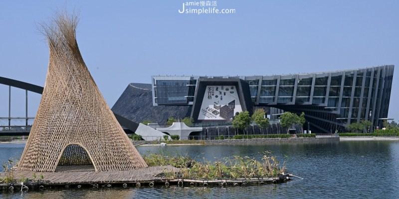 嘉義國立故宮博物院南部院區,戶外美術館〈藝術方舟〉2020啟航