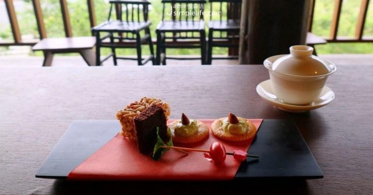 南投鹿谷景點:圍爐煮茶,深入體驗台式茶道、茶文化