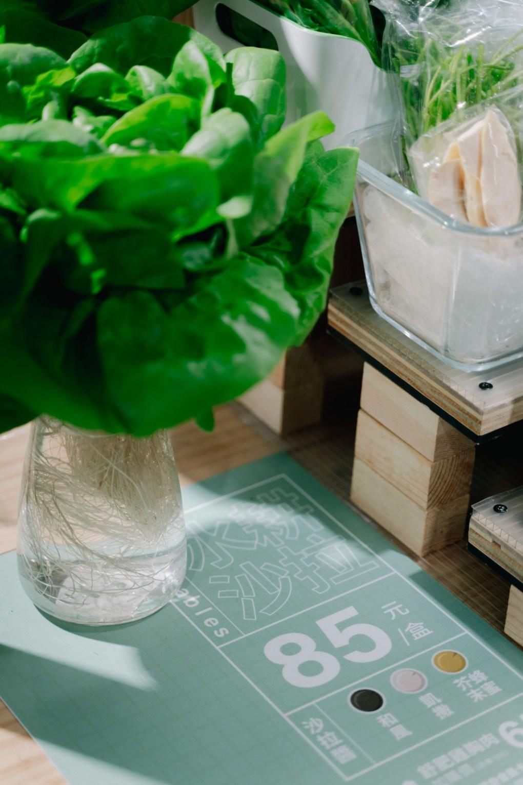 台中金典 綠園道商場 第六市場 水耕沙拉