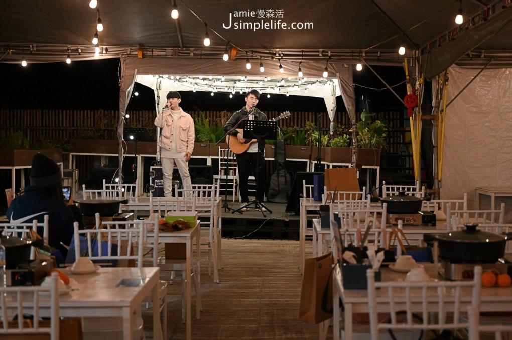 台中向海那漾豪華露營區 餐廳 live band表演