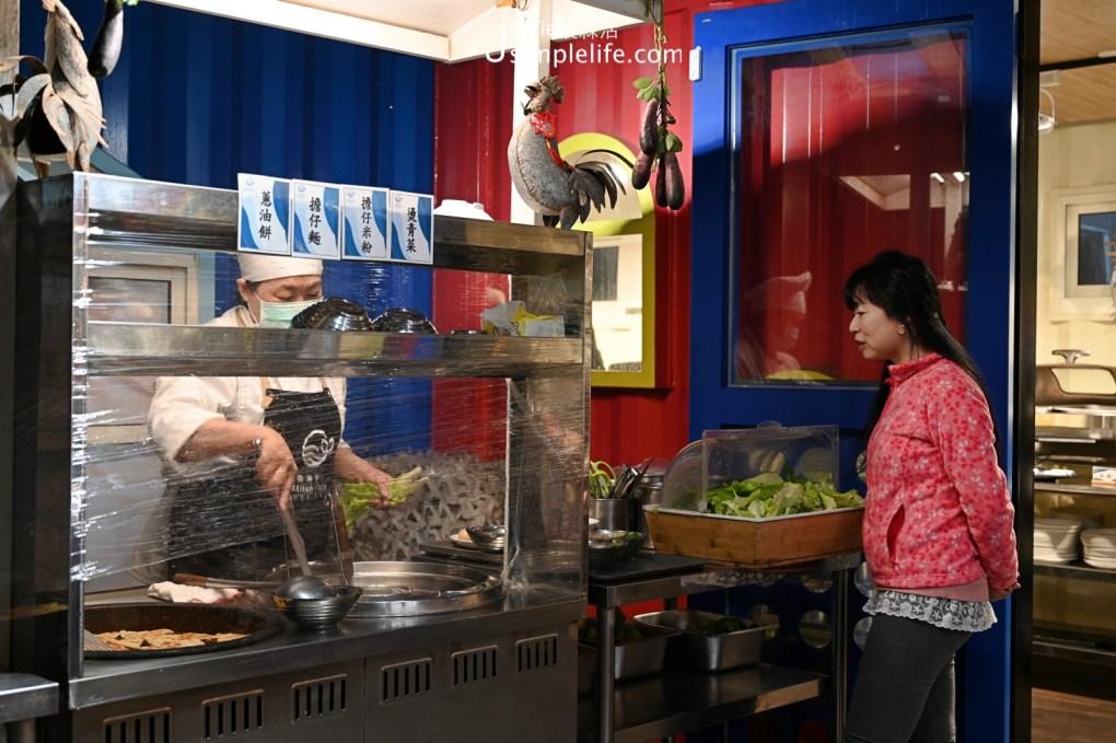 台中向海那漾豪華露營區 餐廳 現點現煮燙青菜、切仔麵