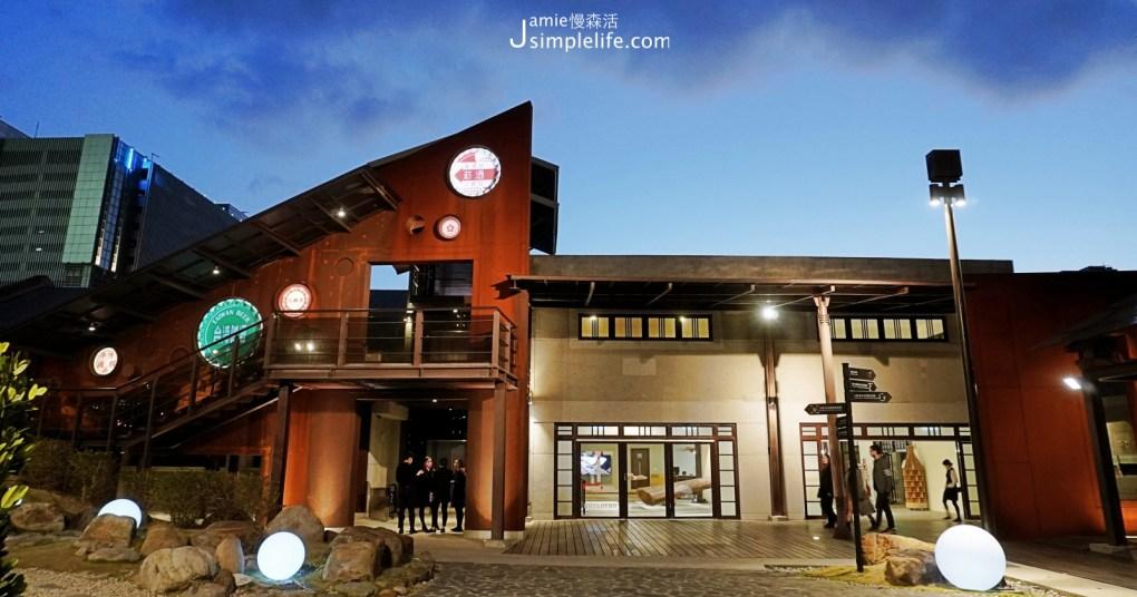 南港為你夢想留一個市集展覽空間「瓶蓋工廠台北製造所」