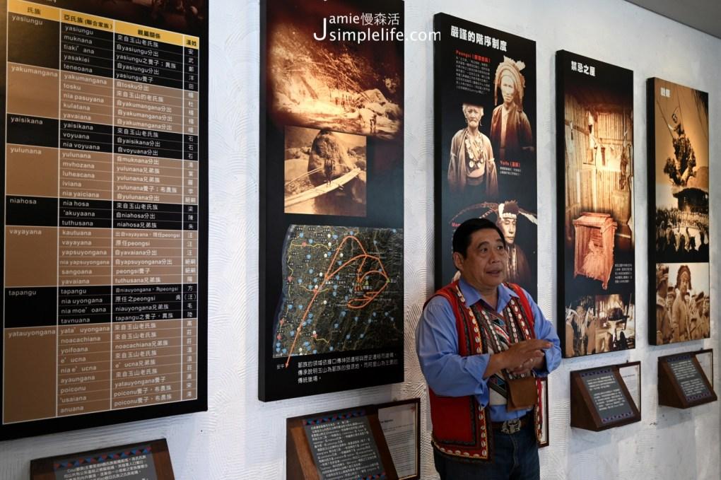 嘉義阿里山小火車,前進秘境車站、世界文化遺產鐵道「獨立山」「優遊吧斯」認識阿里山鄒族部落文化