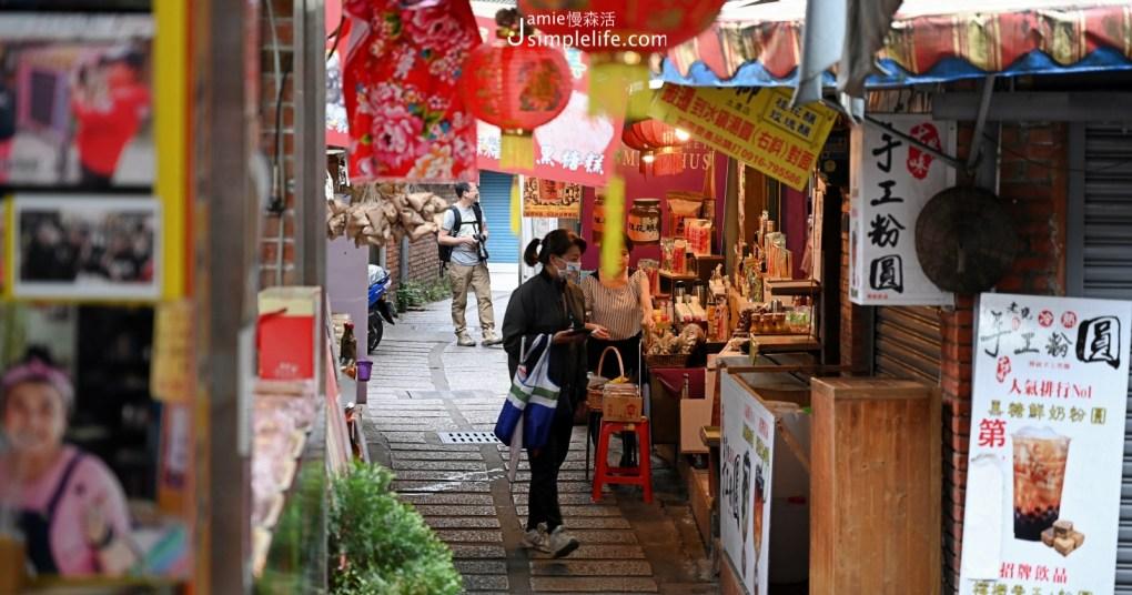 苗栗南庄客家聚落經典老街、景點伴美食的大小情事