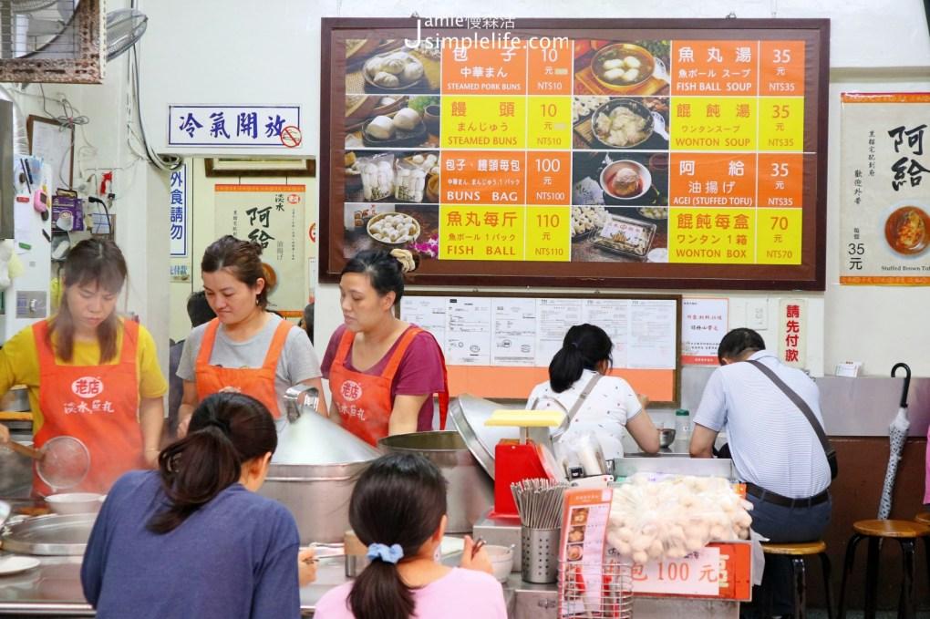 台灣10間老店!銅板價傳承傳統小吃美食,夏天消暑必吃 老店淡水魚丸