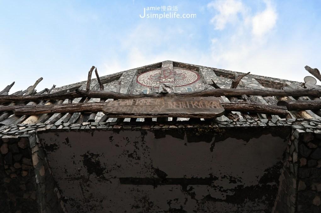 新竹尖石鄉 鎮西堡部落 鎮西堡長老教會