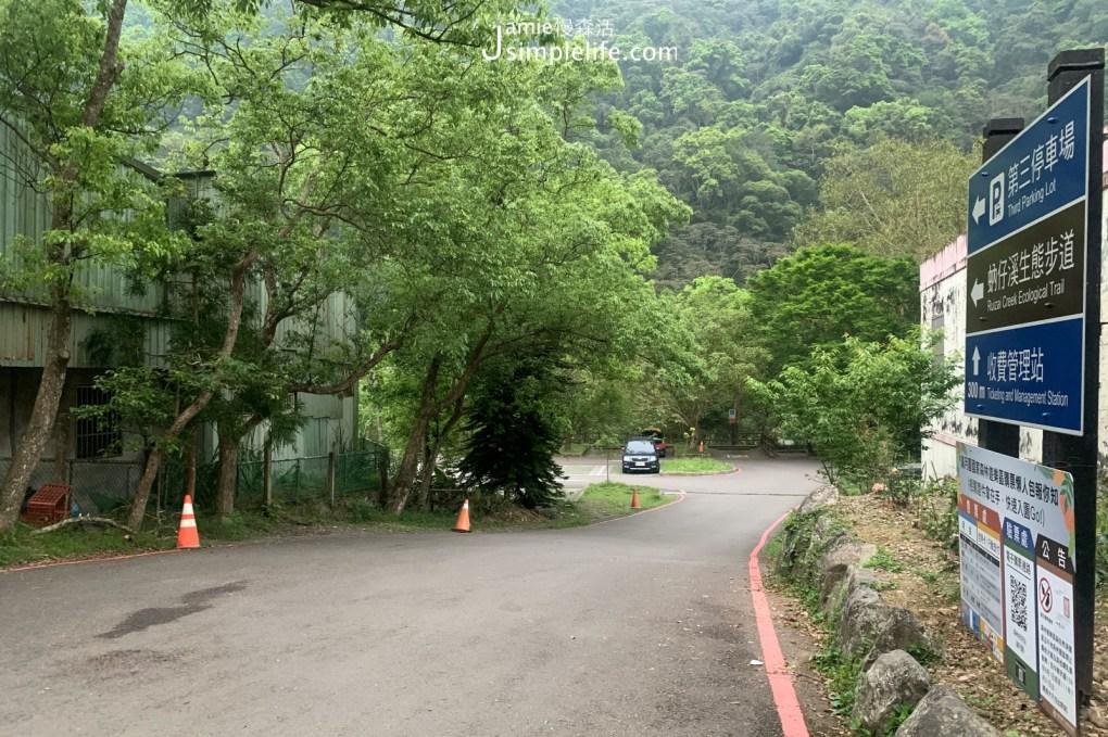 新北三峽「滿月圓國家森林遊樂區」車行距離、交通方式