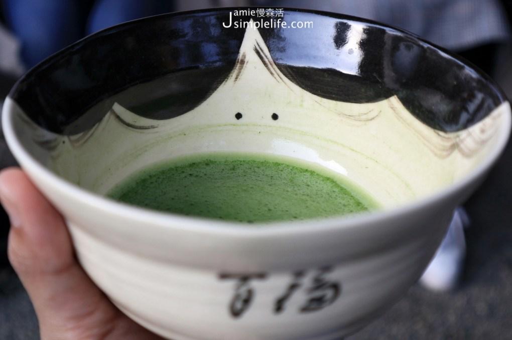 日式手沖抹茶