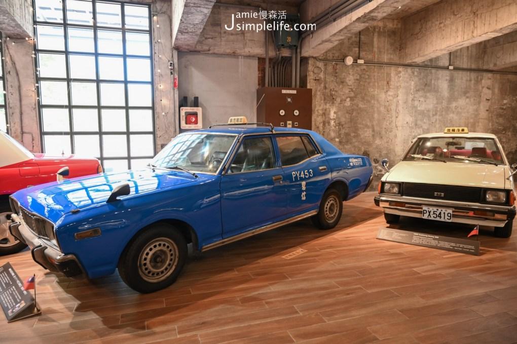 宜蘭蘇澳計程車博物館 台灣裕隆303計程車