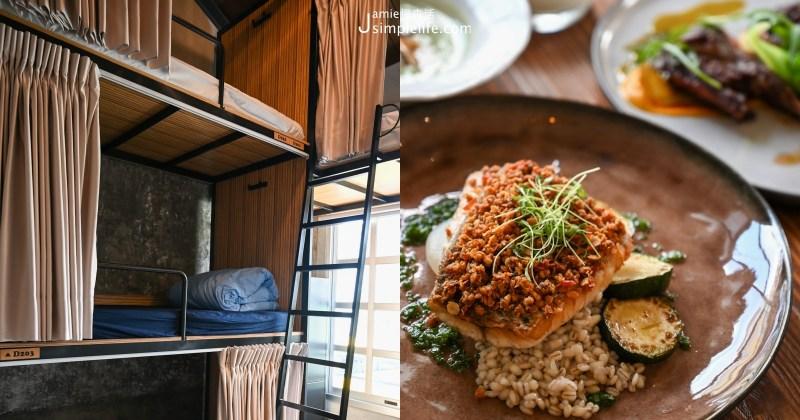 綠色旅遊正夯!神農青舍在宜蘭打造住宿、餐廳復古綠時尚