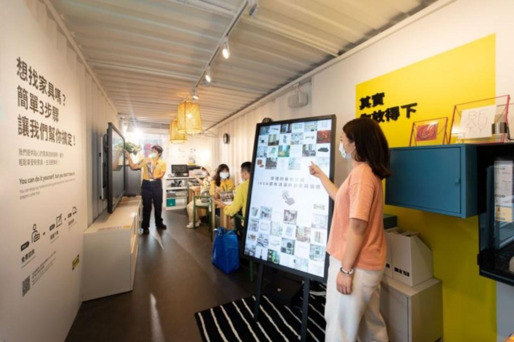 2樓設有數位互動螢幕,方便消費者找尋更多佈置靈感與商品