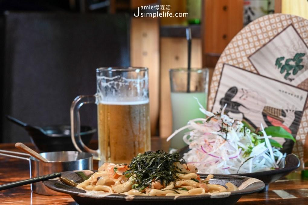 台東「天地人手創料理」餐點