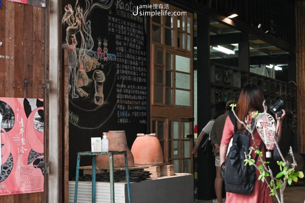 台東卡塔文化工作室門口