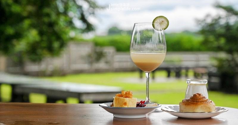 台東草地擺一席午茶、人文饗宴「國本農場」