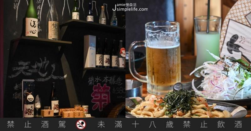 台東居酒屋餐廳推薦!「天地人手創料理」匠心日式美食