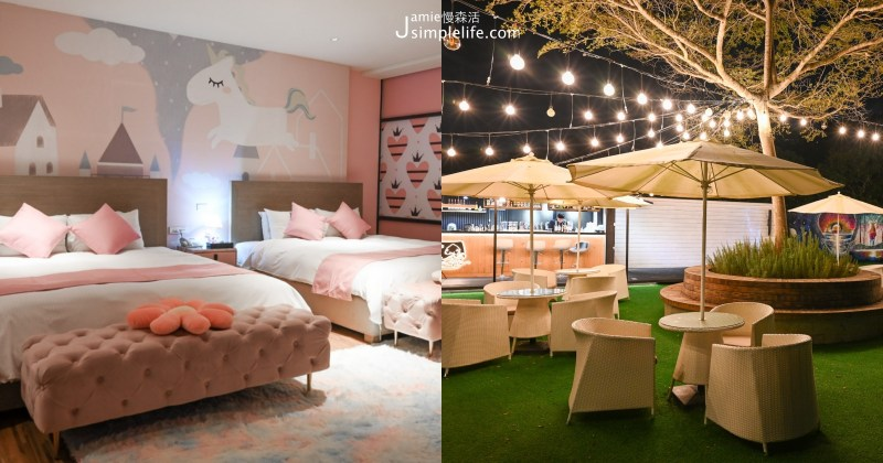 台中日光溫泉會館一泊二食,SPA大眾池、星夜食堂超Chill