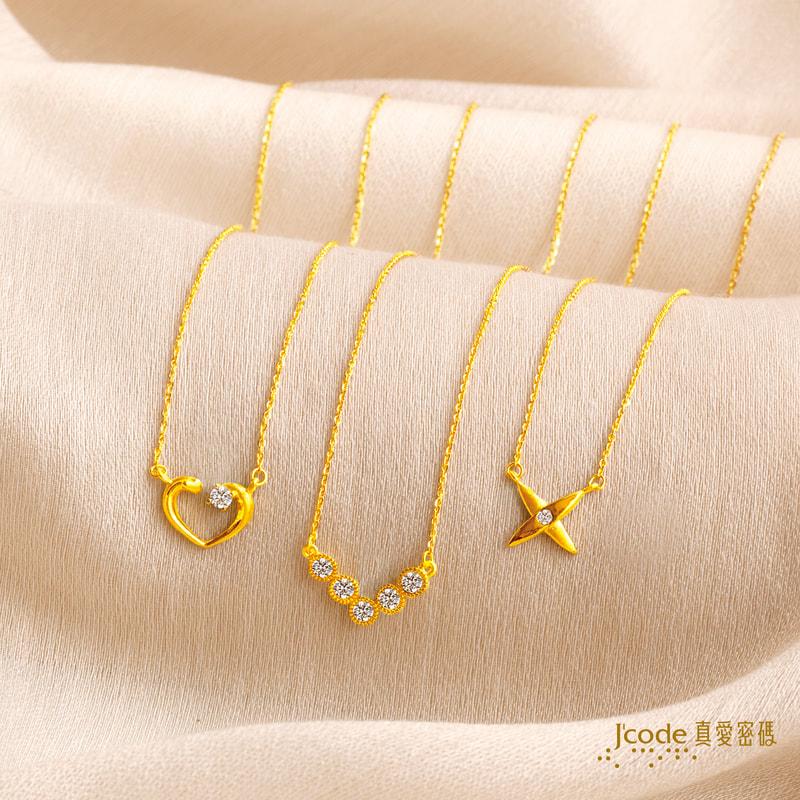 情人節純金項鍊/墜飾 - 金石山金飾鑽石專賣店