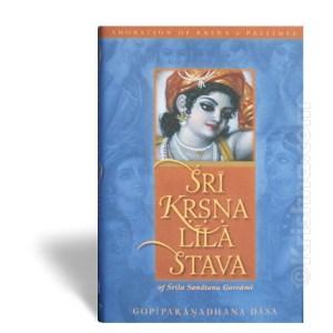 sri-krishna-lila-stava