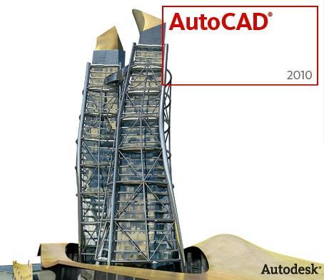 Auto CAD 2010