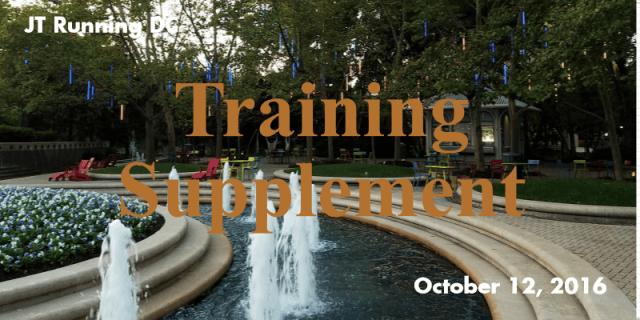Training Supplement-101216