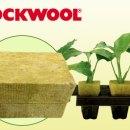 Aplikasi Rockwool