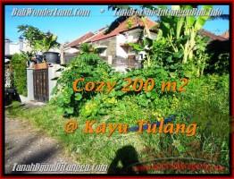 TANAH MURAH di CANGGU DIJUAL 200 m2 di Canggu Kayutulang