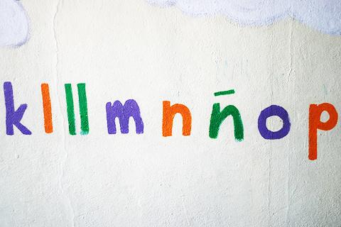 things bilingual kids say